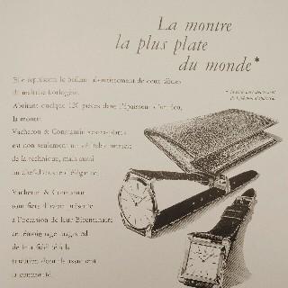 "Collier Dinh Van Or jaune 18 k .  série "" Maillon"" 3,50 Grs. Pri x Neuf : 960€."