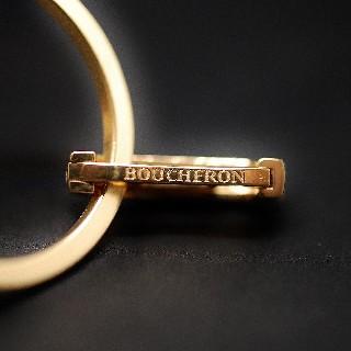 "Collier sautoir Boucheron ""Madone"" en Or 18k  vers 2003"