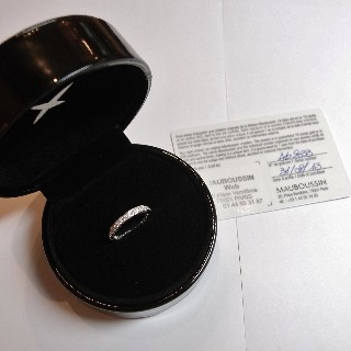 """Alliance Mauboussin """"Parsemée"""" Diamants. Or gris 18k .Taille 52."""