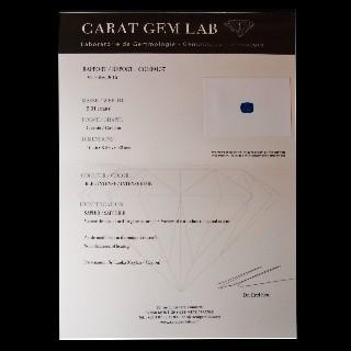 Bague Platine Saphir Ceylan 5.01 Cts Naturel non Chauffé et Diamants.