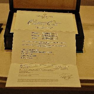 Montre Patek Philippe Homme Acier Nautilus réf : 5712 de 2009.  Boite-Papiers.