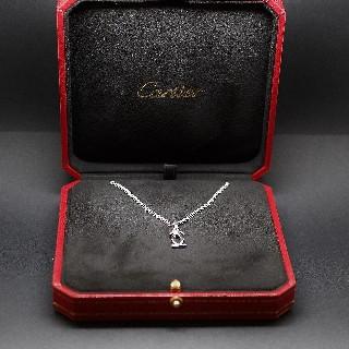 Collier Pendentif Cartier Charms de 2006 en or gris 18k, Maille Jaseron.
