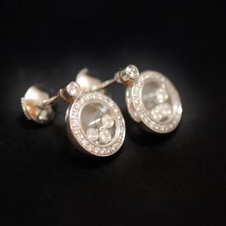 Boucles d'oreilles Chopard Happy Diamonds Or Gris 18k Diamants