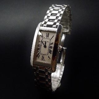 Montre Cartier Tank Américaine Dame Or Gris 18k Petit modèle.