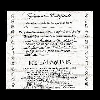 Collier Lalaounis Or 18k et Sodalites  Poids : 37.90 gr. Boite et Papiers