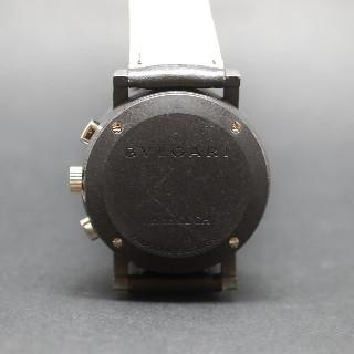 Montre Bulgari CarbonGold 38 mm Série Dubail limitée à 1000 ex.